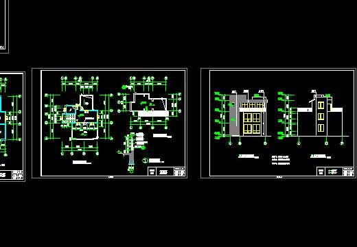 江西新农村住宅图(二层带平台)-房屋设计图-中国图纸