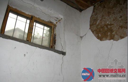 邢汾高速公路平涉连接线项目部在该村周围实行爆破