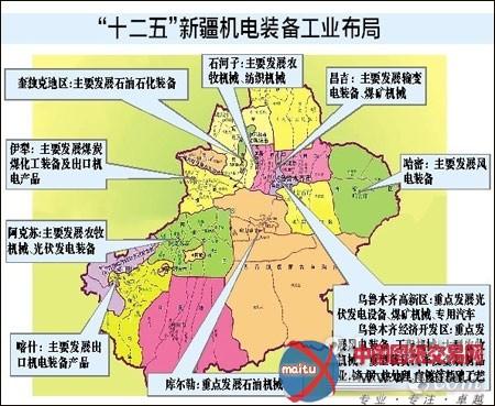 中国图纸交易网 行业资讯 机械制造 >> 浏览新闻  乌鲁木齐高新区(新
