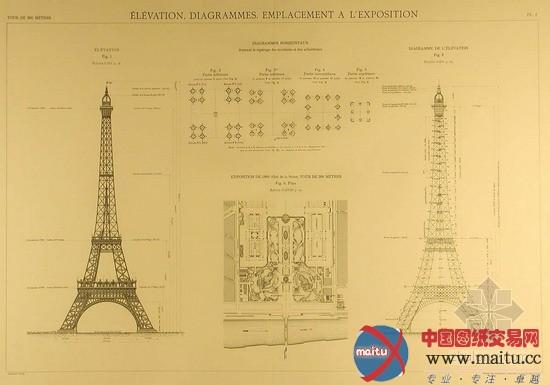 法国埃菲尔铁塔设计方案图-建筑设计-中国图纸交易网