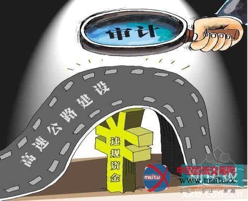 江珲高速,广州南二环高速