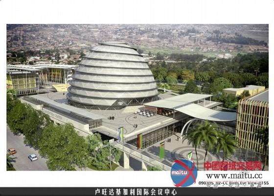 【摘要】2013年7月18日,东非五国地标建筑卢旺达基加利国际会议中间综合项目(KCC)主体钢布局施工全数完成,且均一次性经由过程质量验收,合格率100% 。     KCC项目位于卢旺达首都基加亨通,总建筑面积约8.3万平方米,包含一个国际尺度的会议中间,一座五星级酒店和五栋办公楼。作为东非五国的地标性建筑,自开工以来,一向备受各方的存眷与等候。工程由北京建工国际公司承建。为揭示国度形象,卢旺达当局发布2014年5月份非洲成长银行年会(AFDB)将于该项