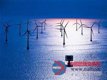 """世界最大海上风电场""""伦敦矩阵""""运行"""