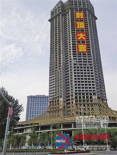 222米创新银川城市高度新纪录-建筑结构-中国图纸