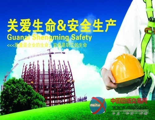 双假来临 太原建筑工地安全生产加强监控