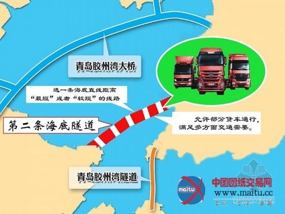 青岛第二条海底隧道启动初步海域地质勘察