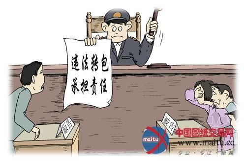 广州南沙多项目非法转包涉及资金4.9亿 高清图片