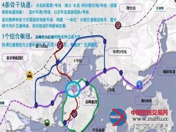 """厦门首条地铁""""轨道一号线""""动工开建-路桥市政-中国"""