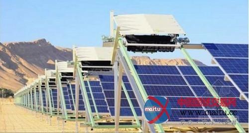 洁太阳能电池板