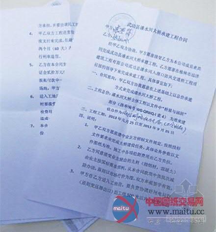 陕西武功县治渭防汛大桥 工程低价转包存隐患 高清图片