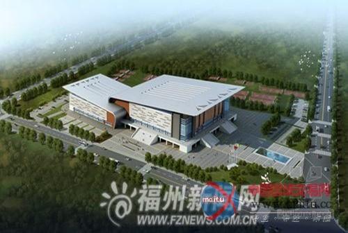 马尾综合体育馆已初步建成 将于今年10月竣工-房屋