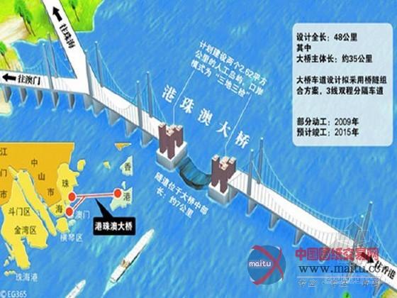 港珠澳大桥攻关深水深槽沉管世界难题