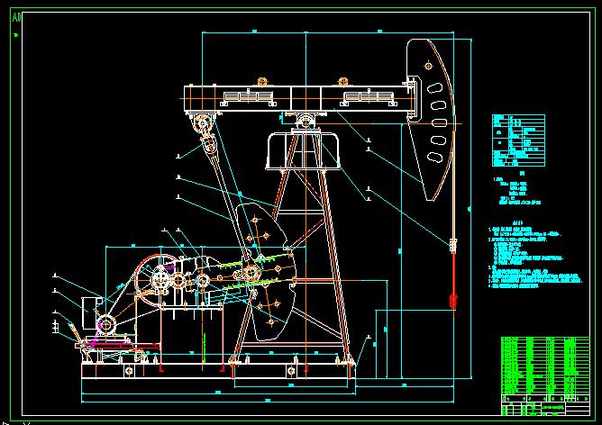 基础梁的设计图
