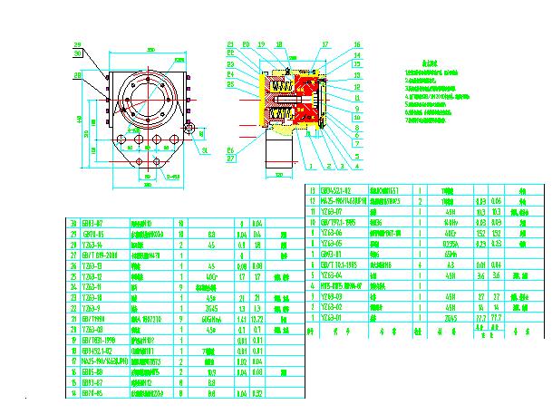 盘式制动器闸头图纸