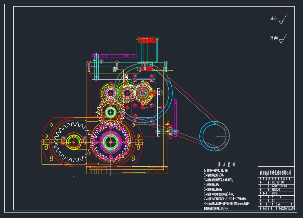 微耕机遥控变速箱