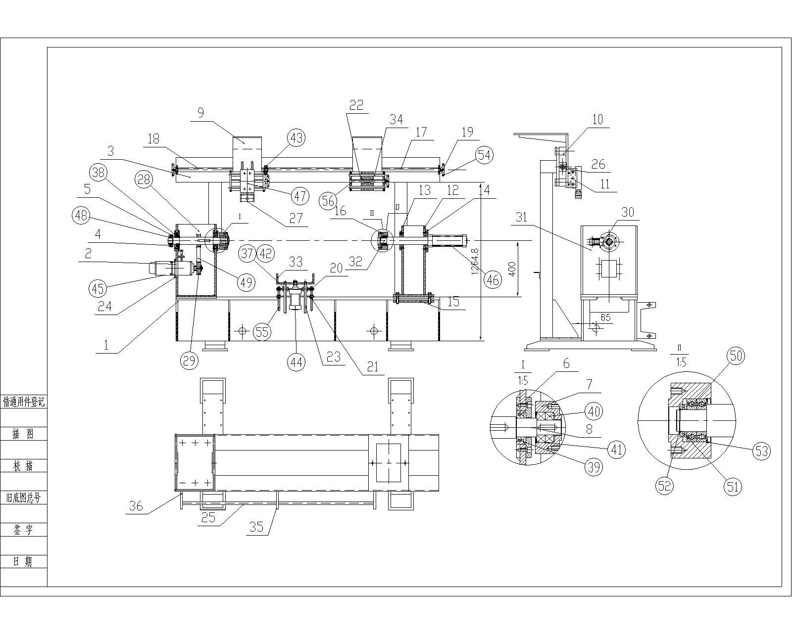 卧式环缝焊机-1000