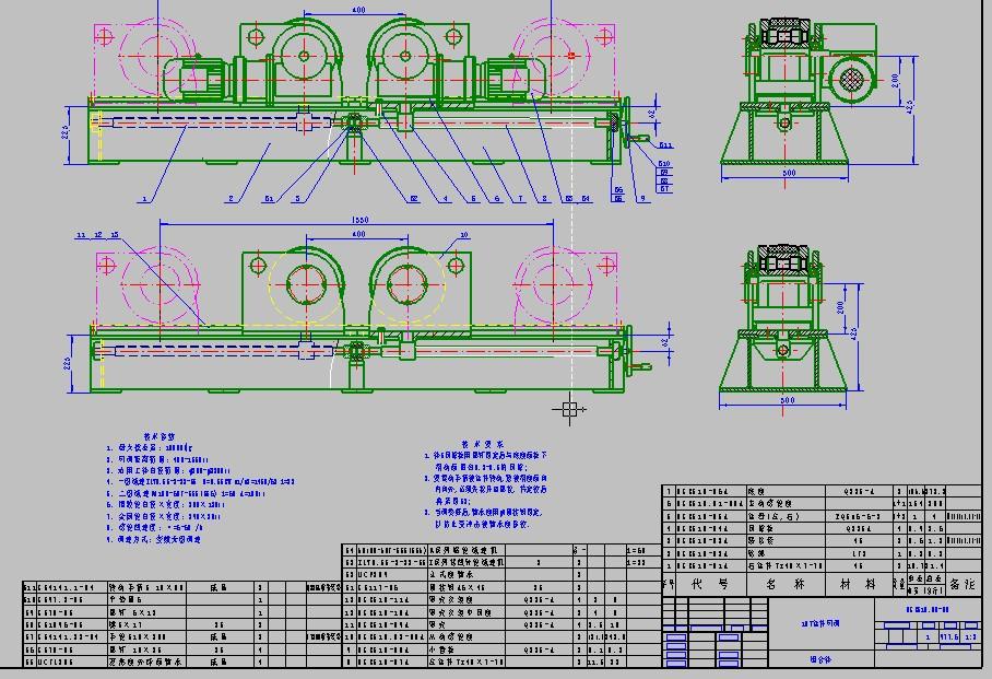 10T丝杆可调式滚轮架-开目版