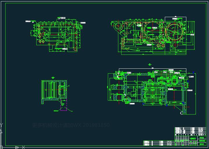 采煤机左牵引部机壳的加工工艺规程及数控编程