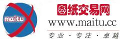 中国图纸交易网